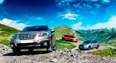 Программа Subaru КАСКО 2.0 для покупки новых Forester, Subaru XV и Outback